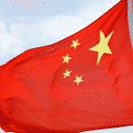 Die besten VPN Anbieter für China! Umgehe die Sperren im Internet!
