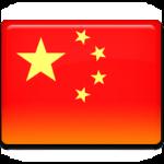 VPN in China Geschwindigkeits-Test