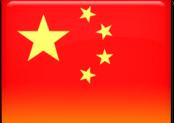 China VPN Geschwindigkeitstest 2016 – die schnellesten Anbieter!