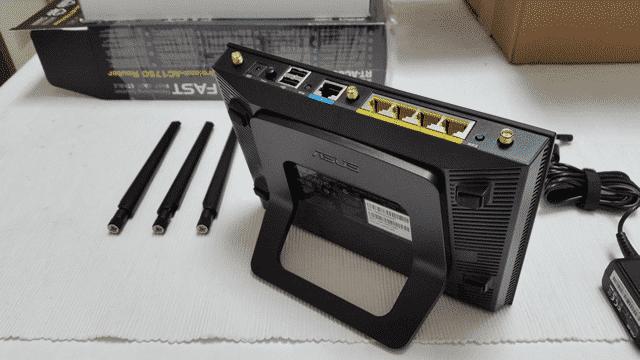 Router Asus z VPN