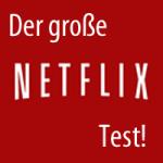 Netflix VPN Test