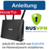 RUSVPN Anleitung ASUS Router