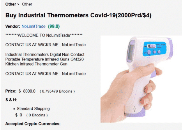Thermoscanner