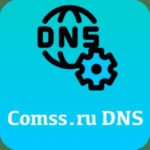 Comss DNS